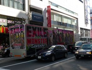 0903204exile