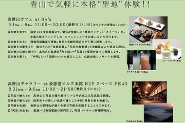 090903cafe1