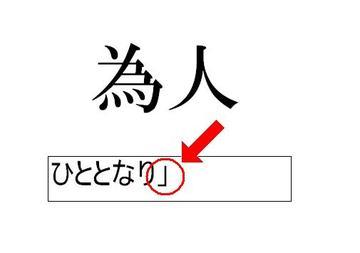 090909kanji