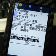 091004news