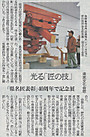 140129_news